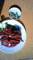 inosisi-rebaa-to-wasabi