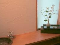 sakura-toilet