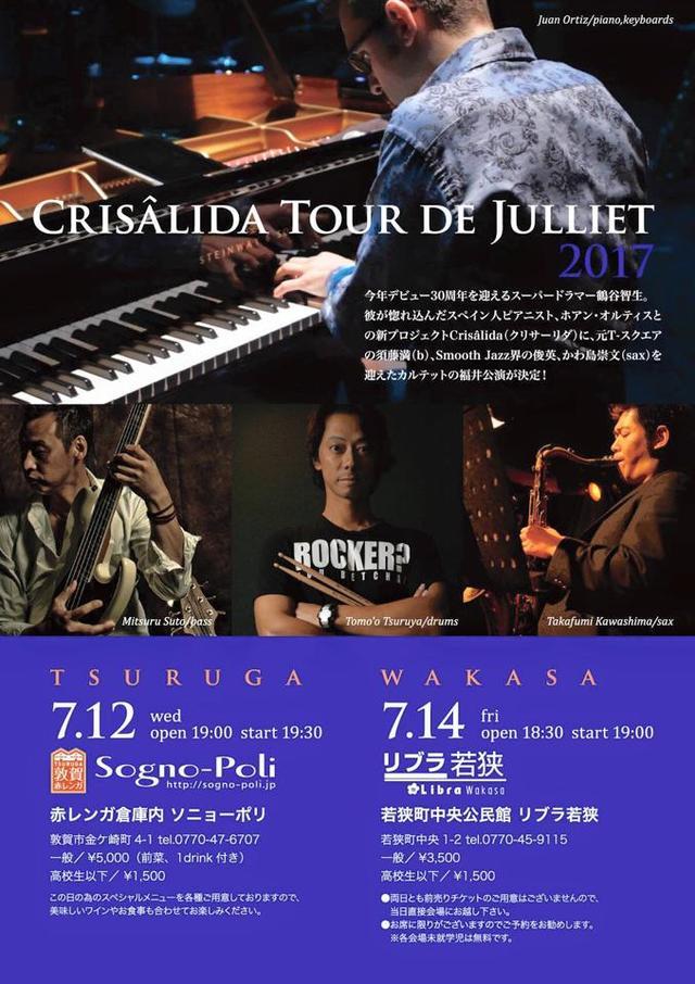 http://sogno-poli.jp/column/uploads/live.jpg